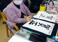 八幡デイ1月催し②.png
