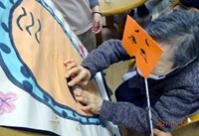 八幡デイ1月催し④.png