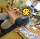 八幡デイ1月催し⑧.png