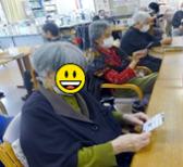 八幡デイ1月催し⑨.png
