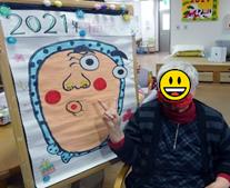 八幡デイ1月催し⑤.png