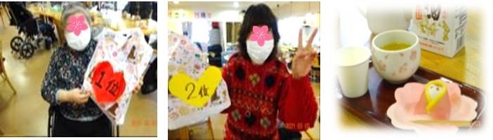 八幡デイ3月催し③.png