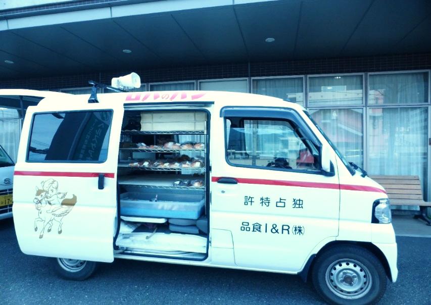 ロバのパン屋さん①.png