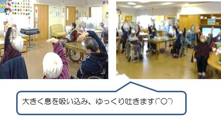 八幡デイ4月催し③.png
