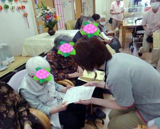 八幡デイ5月催し②.png